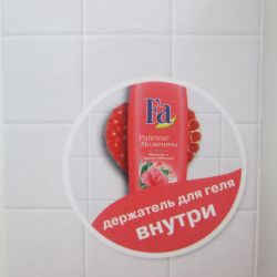 Тримач для гелю у ванну