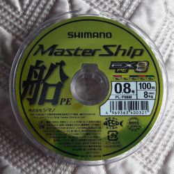 Shimano master ship