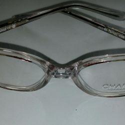 New frame for glasses