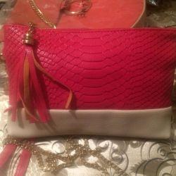 Νέα τσάντα συμπλέκτη