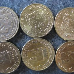 Commemorative coins. cities