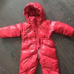 Jachetă de repaus Junior
