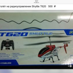 Helicopter radio SHUTTLE T620