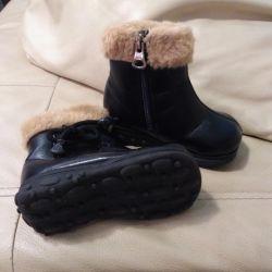Νέες μπότες, εσωτερική σόλα 12 εκ