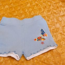 Shorts, 86 -92