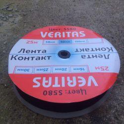 Tape Contact (Velcro)