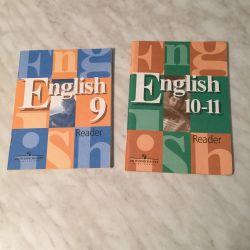 Книги по анг. языку 9 -10 класс