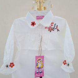 Нова святковий одяг 74-80