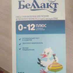 Bellakt mix shipping