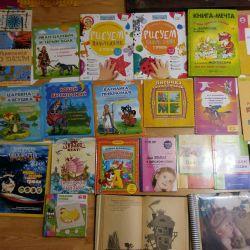 Обмен Детскии книжки сказки буквы азбука школа 7
