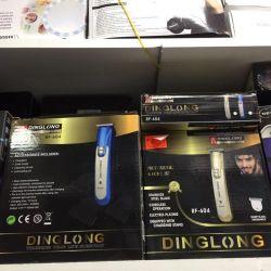 Ding Long RF-604 trimmer