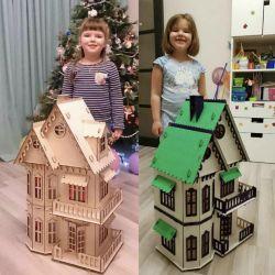 Casa de papusi 76 cm