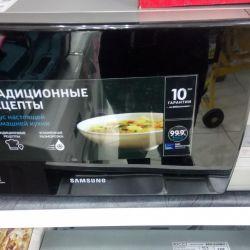SVI / Samsung ME 83 KRS. 1