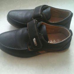 Pantofi școlari