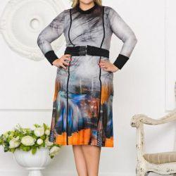 Beautiful dress, Turkey.