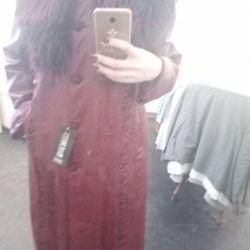 Пальто натуральное, кожанное 50-54 размер новое