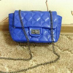 New women's bag