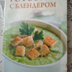 Recipe book with blender