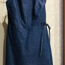 Second-hand jeans sundress with a smell