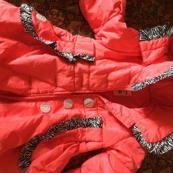 Куртка деьская