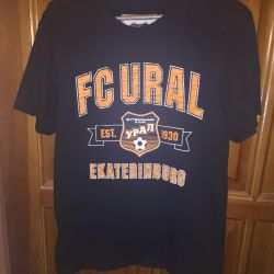 T-shirt FC Ural (official products)