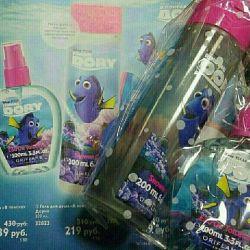 Set pentru fete ¥ Apă de toaletă + gel de duș