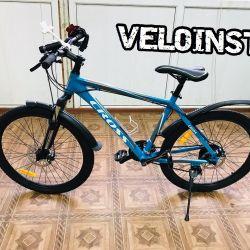 Biciclete noi pentru adulți 26