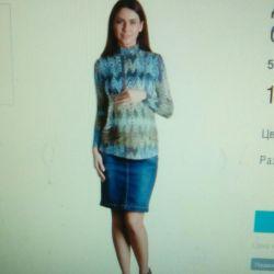 New Form Denim Skirt for Pregnant