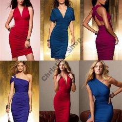 Dress transformer 9 in 1 VS Victorias secret