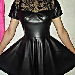 Dress new leather =)