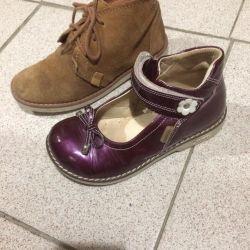 Shoes size 30
