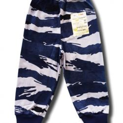 New Camouflage Trousers. R. 92 - 116.
