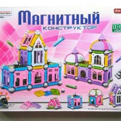 Magnetic constructor