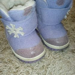 Winter boots for girls. Very telp