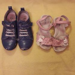 Τιμή παπουτσιών ανά ζεύγος obi.