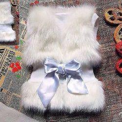Fur Waistcoat p110