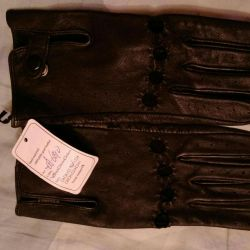 New leather gloves p.7 button