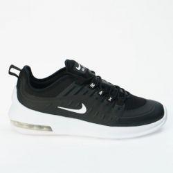 Yeni Nike spor ayakkabısı