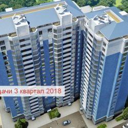 Apartment, 2 rooms, 56.5 m²