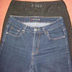 Jeans și pantaloni