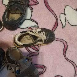 A package of good shoes 25r. In good condition