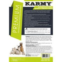 KARMY dog food