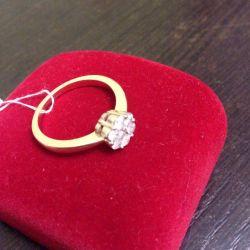 Inel cu standart diamante din aur 585
