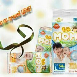 Japanese diapers Momi