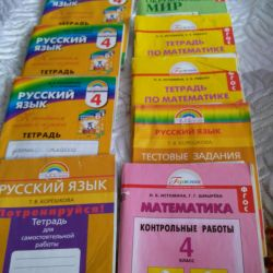 Package for 4 cl