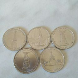 Coins collection 5 and 2 r
