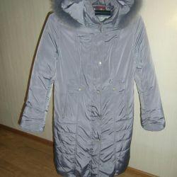 Coat female warmed