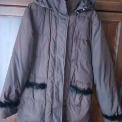 Down jacket finish mink urgently !!!