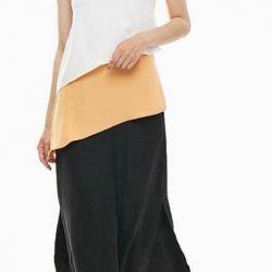 Armani Değişim Elbisesi