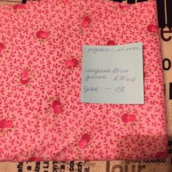 Fabric cut chintz